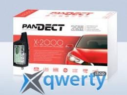 Pandect X-2000 без сирены