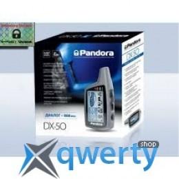 Pandora DX 50 B LIGHT без сирены