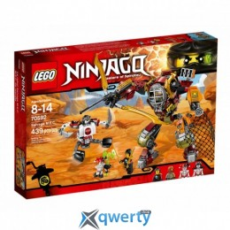 LEGO Ninjago Робот-спасатель Ронина (70592)