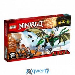LEGO Ninjago Зеленый Дракон (70593)
