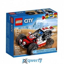 LEGO City Багги 81 деталь (60145)