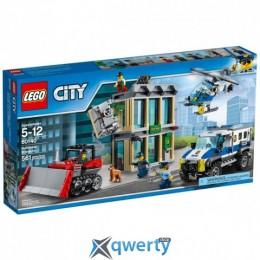 LEGO City Ограбление на бульдозере 561 деталь (60140)