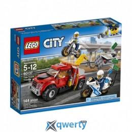 LEGO City Побег на буксировщике 144 детали (60137)