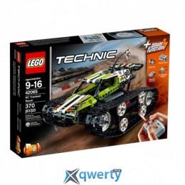 LEGO TECHNIC Скоростной вездеход с ДУ 370 деталей (42065)