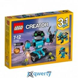LEGO Creator Робот-исследователь 205 деталей (31062)