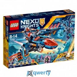 LEGO NEXO KNIGHTS Самолет-истребитель