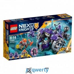 LEGO NEXO KNIGHTS Три брата 266 деталей (70350) купить в Одессе