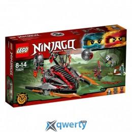 LEGO NINJAGO Алый захватчик 313 деталей (70624)