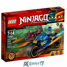 LEGO NINJAGO Пустынная молния 201 деталь (70622)