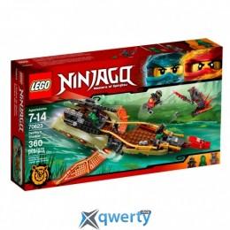 LEGO NINJAGO Тень судьбы 360 деталей (70623)