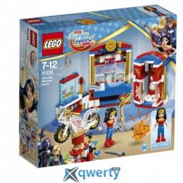 LEGO DC Super Hero Girls Дом Чудо-женщины 186 деталей (41235)
