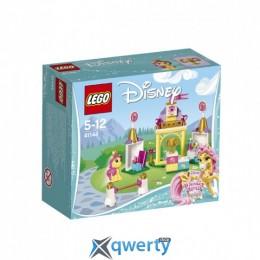 LEGO Disney Princess Королевская конюшня Невелички 75 деталей (41144)