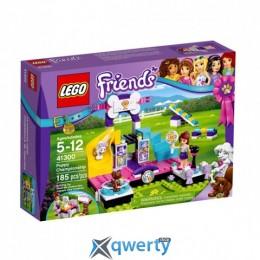 LEGO Friends Выставка щенков: Чемпионат 185 деталей (41300)
