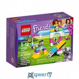 LEGO Friends Выставка щенков: Игровая площадка 62 детали (41303)