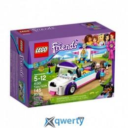 LEGO Friends Выставка щенков: Награждение 145 деталей (41301)