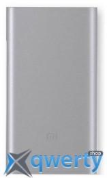 Xiaomi Mi Powerbank 2 Silver 10000mAh (VXN4182CN)