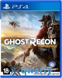 Tom Clancys Ghost Recon Wildlands PS4 (русская версия)