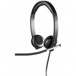 Logitech H650e Dual USB Wired Headset (981-000519)