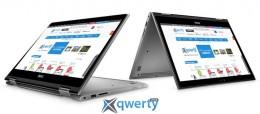 Dell Inspiron 5378 (I535810NIW-60G)