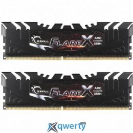 G.SKILL FLARE X DDR4 16GB (2X8GB) 2400 MHZ PC4-19200 (F4-2400C16D-16GFX)
