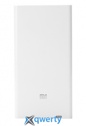 Xiaomi Mi power bank 2 20000mAh White ORIGINAL