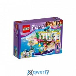 LEGO Friends Сёрф-станция (41315)
