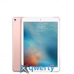 Apple iPad Pro 10.5 256Gb Wi-Fi + LTE Rose Gold 2017
