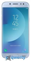 Samsung SM-J530F Galaxy J5 Duos ZSN (silver) (2017) SM-J530FZSNSEK