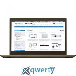 Lenovo IdeaPad 520-15IKB (80YL00LPRA) Bronze