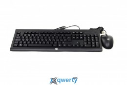 Комплект HP Wired Combo C2500 H3C53AA