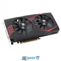 ASUS GeForce GTX 1060 6GB GDDR5 (192-bit) Mining Bulk (1506/8008) (MINING-P106-6G) BULK