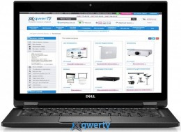 Dell Latitude 7480 (N020L748014_DOS)