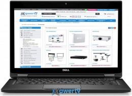 Dell Latitude 7480 (N020L748014_W10)