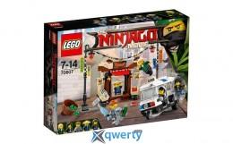 LEGO NINJAGO Погоня городом 233 детали (70607)