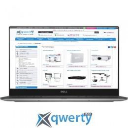 Dell XPS 13 (9360) (X3T78S2W-418) купить в Одессе