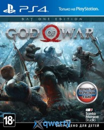 God of War IV Day One Edition