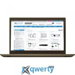 Lenovo IdeaPad 520-15IKB (80YL00LLRA) Bronze