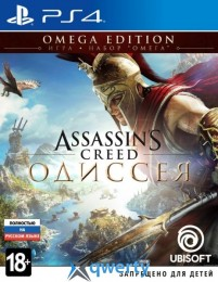 Assassins Creed Одиссея Omega Edition PS4