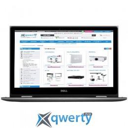 Dell Inspiron 13 5379 (53i58S2IHD-WFG) Gray