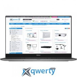 Dell XPS 13 9360 (X13FI58S2IW-8S) Silver