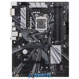 ASUS PRIME Z370-P II (s1151, Intel Z370, PCI-Ex16) купить в Одессе