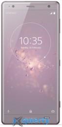 Sony Xperia XZ2 H8266 (Ash Pink) EU