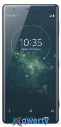 Sony Xperia XZ2 H8266 (Deep Green) EU