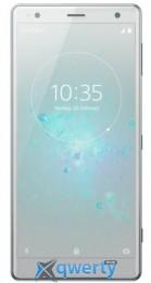 Sony Xperia XZ2 H8266 (Liquid Silver) EU
