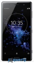 Sony Xperia XZ2 Premium H8166 (Chrome Black) EU