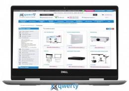 Dell Inspiron 5482 (I545810S0NIW-70S) Silver