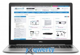 Dell Inspiron 5570 (I557820S1DDL-80S)