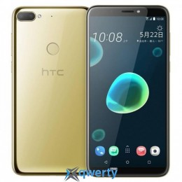 HTC Desire 12 3/32Gb Dual (Gold) EU