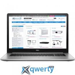 Dell Inspiron 5575 (I515FA528S2DIW-8S) Platinum Silver