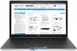 HP ProBook 470 G5 (4QW76ES) Silver